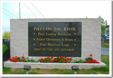 pikes entrance sign